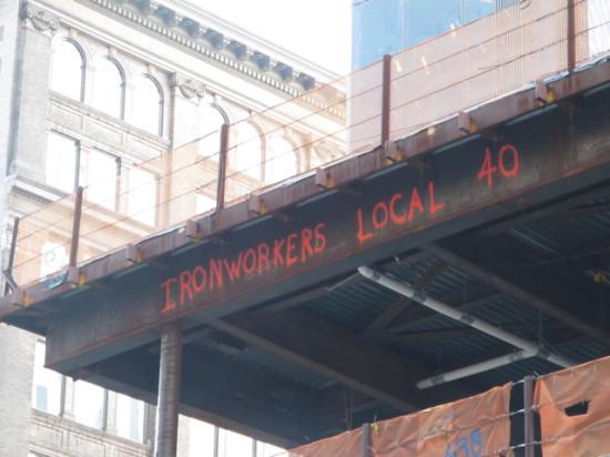 IMG_2906_ironworkers_911memorial