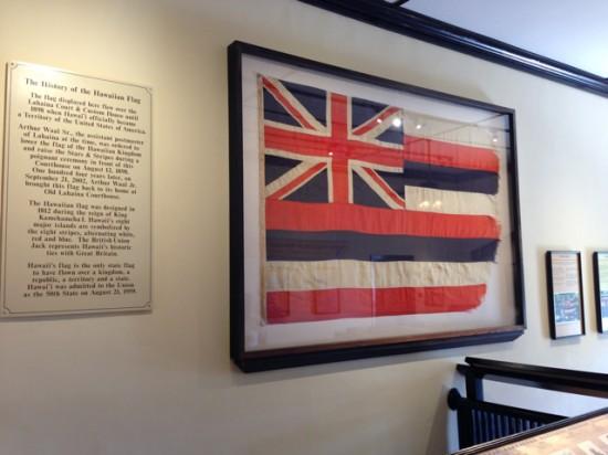 Old Lahaina Courthouse - Maui babymoon