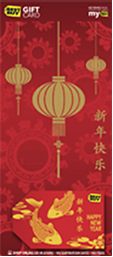 BestBuy_Physical Lunar New Year Giftcard