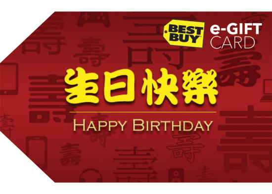 BestBuy_chinese_birthday_foldable